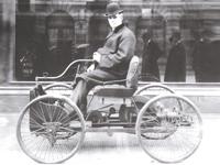 Ford Quadriciclo