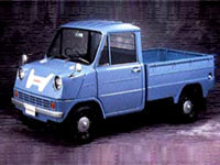 Honda T 360