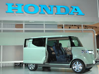 Honda Step Bus Concept (Japan 2006)